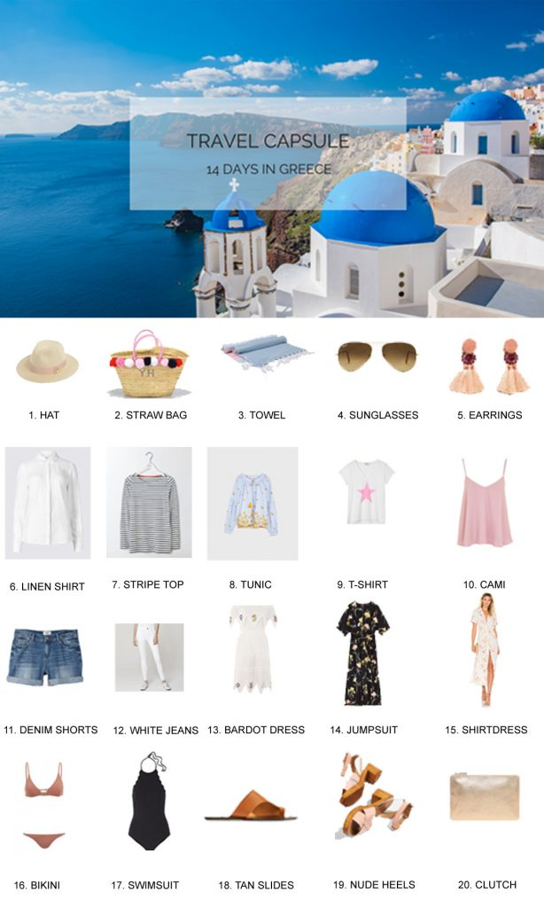 Holiday_Capsule_Greece